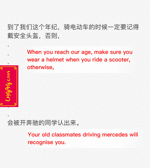 wear a helmet when you ride a scooter, because...