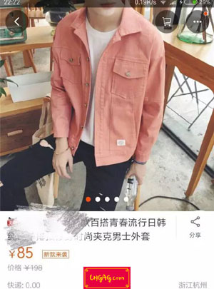 Taobao photos