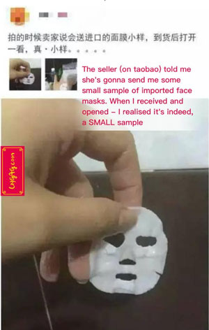 mask-small-sample