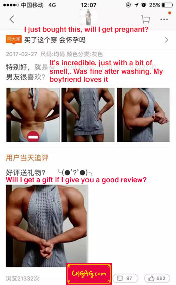 Taobao Ugly reviews